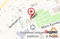 Схема проезда до компании Русско-немецкий культурный центр в Коченево