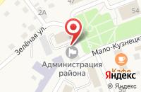 Схема проезда до компании Единая дежурно-диспетчерская служба в Коченево