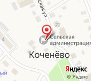 Совет депутатов Коченевского Района