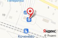 Схема проезда до компании Фототочка в Коченево