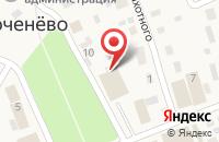 Схема проезда до компании Мария-РА в Коченево