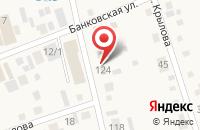 Схема проезда до компании Обувьцентр в Коченево