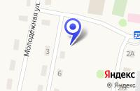 Схема проезда до компании МОЛОЧНЫЙ ЗАВОД БИТКИ в Сузуне