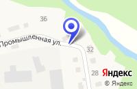 Схема проезда до компании МОЛОЧНЫЙ ЗАВОД СУЗУНСКИЙ в Сузуне