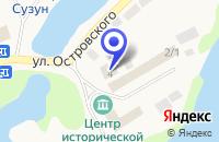 Схема проезда до компании АВТОМАГАЗИН ГЛУЩЕНКО Л.П. в Сузуне