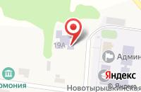 Схема проезда до компании Колосок в Новотырышкино