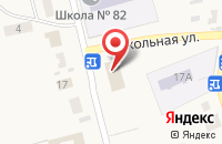 Схема проезда до компании От всей души в Новошилово