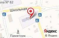 Схема проезда до компании Радуга в Новошилово