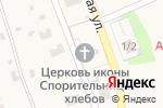 Схема проезда до компании Храм в честь иконы Божией Матери Спорительница хлебов в Новошилово