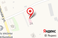 Схема проезда до компании Шиловская врачебная амбулатория в Новошилово