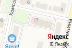 Схема проезда до компании E-cash в Чике