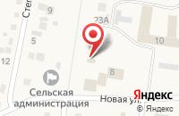 Схема проезда до компании Совкомбанк в Прокудском