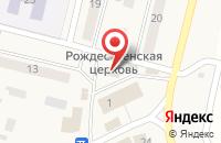 Схема проезда до компании Моя Аптека в Прокудском