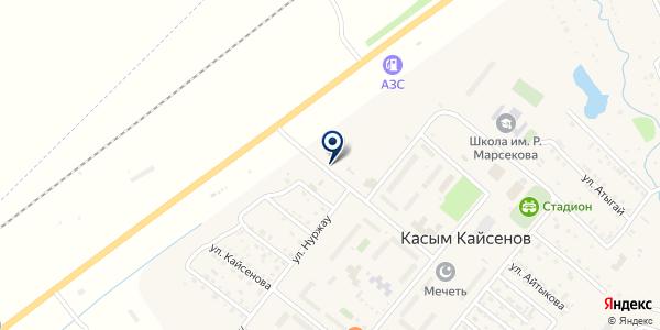 Магазин на карте Касыме Кайсеновой