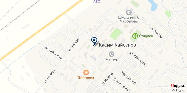 FOODMARKET на карте Касыме Кайсеновой