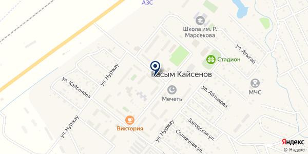 Отдел опекунства Уланского района на карте Касыме Кайсеновой