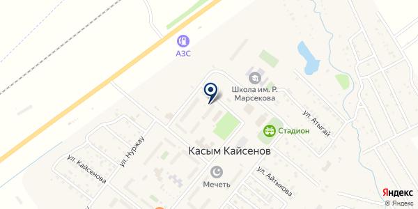 КАЗПОЧТА на карте Касыме Кайсеновой