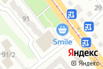 Схема проезда до компании Семена-Тибет в Усть-Каменогорске