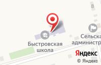Схема проезда до компании Средняя общеобразовательная школа в Быстровке