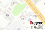 Схема проезда до компании ZOOVITA в Усть-Каменогорске
