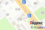 Схема проезда до компании Auto Way в Усть-Каменогорске