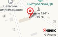 Схема проезда до компании Продуктовый магазин в Быстровке