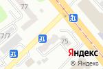 Схема проезда до компании АвтоПремиум в Усть-Каменогорске