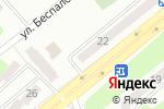 Схема проезда до компании Алина в Усть-Каменогорске