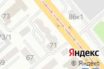 Схема проезда до компании Дом в Усть-Каменогорске