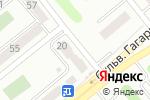 Схема проезда до компании Управление делами Акимата г. Усть-Каменогорска в Усть-Каменогорске