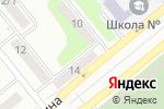 Схема проезда до компании Строительная компания комплексных технологий, ТОО в Усть-Каменогорске