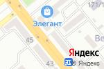 Схема проезда до компании Colin`s в Усть-Каменогорске