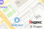 Схема проезда до компании Арсенал Строй в Усть-Каменогорске
