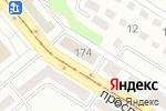 Схема проезда до компании Нотариус Сайлаубаева А.Б. в Усть-Каменогорске