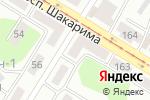 Схема проезда до компании Petronas в Усть-Каменогорске