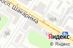 Схема проезда до компании КИТАЙ АВТОПРОМ в Усть-Каменогорске