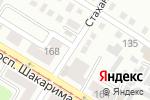Схема проезда до компании Стаханофф в Усть-Каменогорске