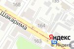 Схема проезда до компании Forte+ в Усть-Каменогорске