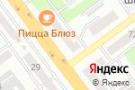 Схема проезда до компании Мега Стиль, ТОО в Усть-Каменогорске