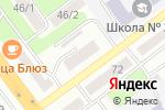 Схема проезда до компании Китай-Моторс в Усть-Каменогорске
