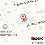 Администрация Ярковского сельсовета