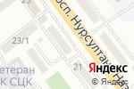 Схема проезда до компании Ми ЛЕДИ в Усть-Каменогорске