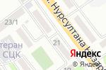 Схема проезда до компании Зоомир в Усть-Каменогорске