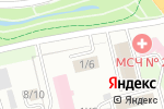 Схема проезда до компании Dimex в Усть-Каменогорске