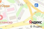 Схема проезда до компании Медик в Усть-Каменогорске