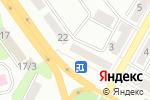 Схема проезда до компании Нотариус Рахимжанов Е.О. в Усть-Каменогорске
