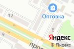Схема проезда до компании Nur Pharm в Усть-Каменогорске