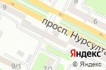 Схема проезда до компании Малахит в Усть-Каменогорске