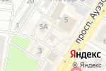 Схема проезда до компании RG collection в Усть-Каменогорске