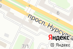 Схема проезда до компании Натали в Усть-Каменогорске